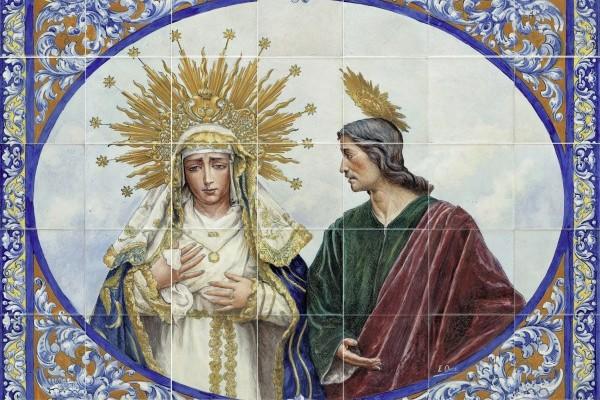 Azulejo de la Stma. Virgen del Dulce Nombre